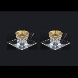 Fusion ES FEGW Cup Espresso 76ml 2pcs in Flora´s Empire Golden White Decor (21-246/2)