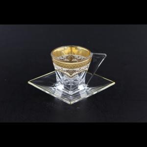 Fusion ES FEGW Cup Espresso 76ml 1pc in Flora´s Empire Golden White Decor (21-246)