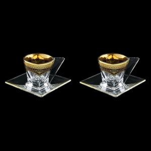 Fusion ES FEGR Cup Espresso 76ml 2pcs in Flora´s Empire Golden Red Decor (22-246/2)