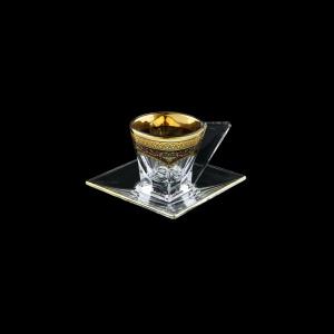 Fusion ES FEGR Cup Espresso 76ml 1pc in Flora´s Empire Golden Red Decor (22-246)