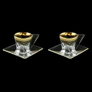 Fusion ES FEGB Cup Espresso 76ml 2pcs in Flora´s Empire Golden Black Decor (26-246/2)