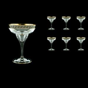 Fusion CMG FAGB Margarita Glasses 295ml 6pcs in Antique Golden Black Decor (57-328/b)