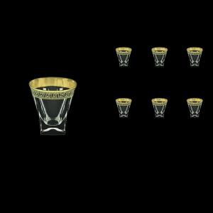 Fusion B3 FAGB b Whisky Glasses 200ml 6pcs in Antique Golden Black Decor (57-437/b)