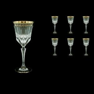 Adagio C2 AAGB b Wine Glasses 280ml 6pcs in Antique Golden Black Decor (57-483/b)