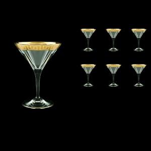 Fusion CMT FAGC b Martini Glasses 230ml 6pcs in Antique Golden Classic Decor (415/b)