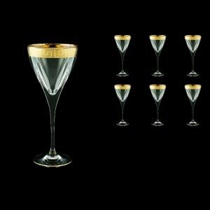 Fusion C3 FAGC b Wine Glasses 210ml 6pcs in Antique Golden Classic Decor (431/b)