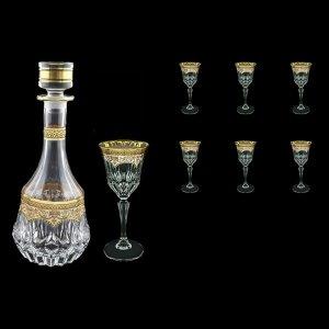 Adagio Set RD+C4 AEGI 1x1000ml+6x150ml in Flora´s Empire Golden Ivory Decor (25-599/591)