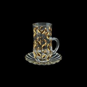 Laurus TS LLG Tea Cup 140ml 1pc in Gold (1358)