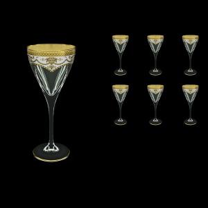 Fusion C2 FEGW Wine Glasses 250ml 6pcs in Flora´s Empire Golden White Decor (21-543)