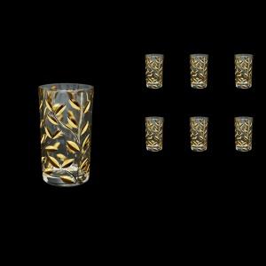 Laurus B9 LLG Water Glasses 250ml 6pcs in Gold (1338)