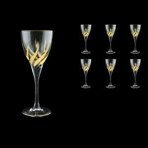Trix C2 TTG Wine Glasses 240ml 6pcs in Gold (1262)