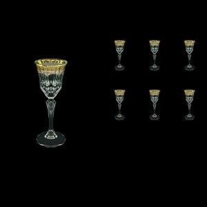 Adagio C5 AEGW Liqueur Glasses 80ml 6pcs in Flora´s Empire Golden White Decor (21-590)