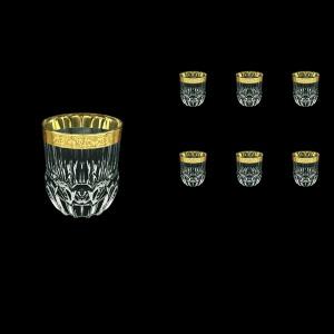 Adagio B2 ANGC Whisky Glasses 350ml 6pcs  in Romance Golden Classic Decor (33-485)