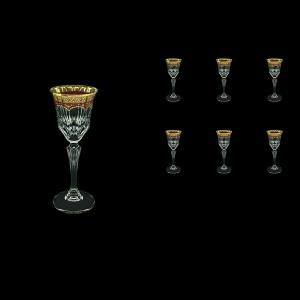 Adagio C5 AEGR Liqueur Glasses 80ml 6pcs in Flora´s Empire Golden Red Decor (22-590)
