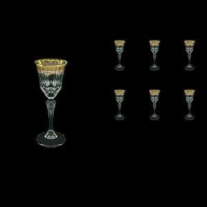 Adagio C5 AEGI Liqueur Glasses 80ml 6pcs in Flora´s Empire Golden Ivory Decor (25-590)