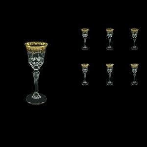 Adagio C5 AEGB Liqueur Glasses 80ml 6pcs in Flora´s Empire Golden Black Decor (26-590)