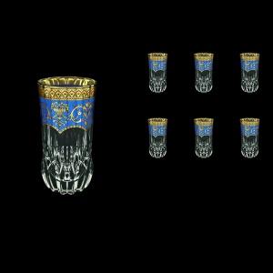 Adagio B0 AEGC Water Glasses 400ml 6pcs in Flora´s Empire Golden Blue Decor (23-596)