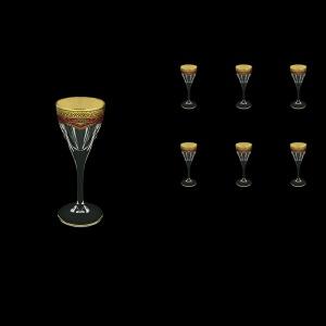 Fusion C5 FEGR Liqueur Glasses 70ml 6pcs in Flora´s Empire Golden Red Decor (22-541)