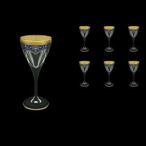 Fusion C3 FEGC Wine Glasses 210ml 6pcs in Flora´s Empire Golden Blue Decor (23-542)