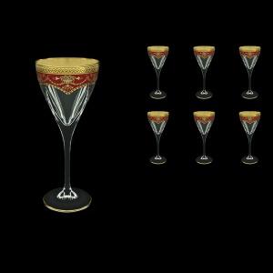 Fusion C2 FEGR Wine Glasses 250ml 6pcs in Flora´s Empire Golden Red Decor (22-543)