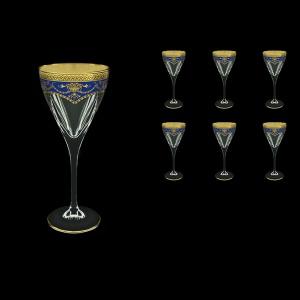Fusion C2 FEGC Wine Glasses 250ml 6pcs in Flora´s Empire Golden Blue Decor (23-543)