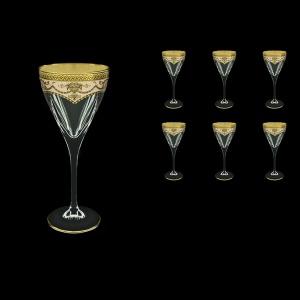 Fusion C2 FEGI Wine Glasses 250ml 6pcs in Flora´s Empire Golden Ivory Decor (25-543)
