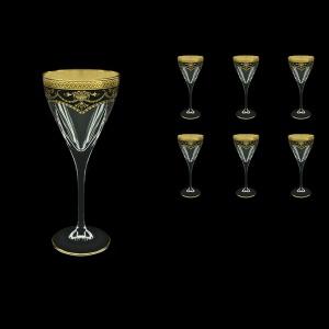 Fusion C2 FEGB Wine Glasses 250ml 6pcs in Flora´s Empire Golden Black Decor (26-543)