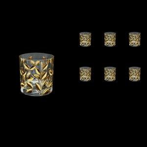Laurus B2 LLG Whisky Glasses 330ml 6pcs in Gold (1355)