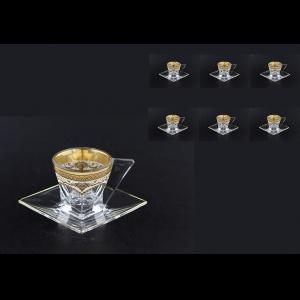 Fusion ES FEGW Cup Espresso 76ml 6pcs in Flora´s Empire Golden White Decor (21-246/6)