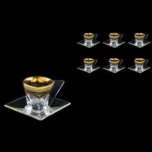Fusion ES FEGR Cup Espresso 76ml 6pcs in Flora´s Empire Golden Red Decor (22-246/6)