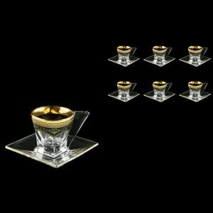 Fusion ES FEGB Cup Espresso 76ml 6pcs in Flora´s Empire Golden Black Decor (26-246/6)