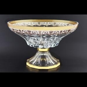Trix MOA TEGW Large Bowl d30,5 cm 1pc in Flora´s Empire Golden White Decor (21-572)