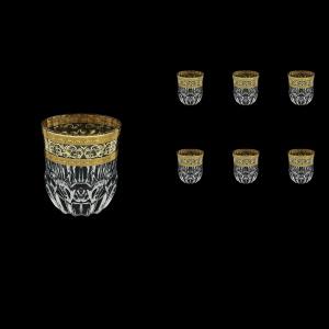 Adagio B2 AALK Whisky Glasses 350ml 6pcs in Allegro Golden Light Decor (65-646/L)