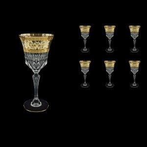Adagio C2 AALK Wine Glasses 280ml 6pcs in Allegro Golden Light Decor (65-644/L)
