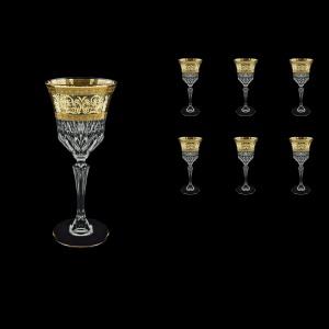 Adagio C3 AALK Wine Glasses 220ml 6pcs in Allegro Golden Light Decor (65-643/L)