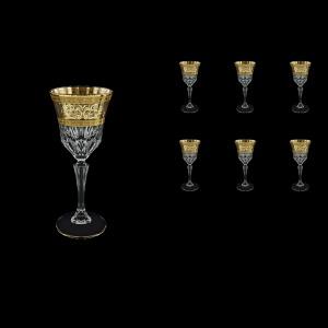 Adagio C4 AALK Wine Glasses 150ml 6pcs in Allegro Golden Light Decor (65-642/L)