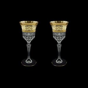 Adagio C3 AALK Wine Glasses 220ml 2pcs in Allegro Golden Light Decor (65-643/2/L)