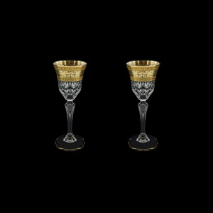 Adagio C5 AALK Liqueur Glasses 80ml 2pcs in Allegro Golden Light Decor (65-641/2/L)