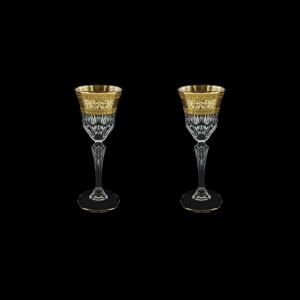 Adagio C5 AALK Liqueur Glasses 80ml 2pcs in Allegro Golden Light Decor (65-641/2/L)