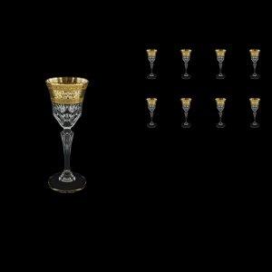 Adagio C5 AALK Liqueur Glasses 80ml 8pcs in Allegro Golden Light Decor (65-641/8/L)