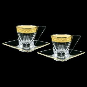 Fusion CA FNGC Cup Cappuccino 190ml 2pcs in Romance Golden Classic Decor (33-334/2)