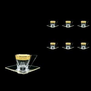 Fusion CA FNGC Cup Cappuccino 190ml 6pcs in Romance Golden Classic Decor (33-334/6)