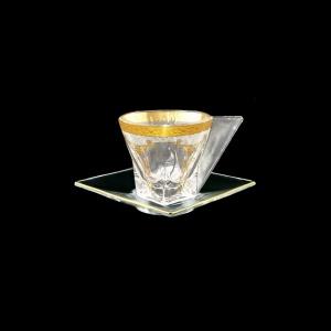 Fusion CA FPGW Cup Cappuccino 190ml 1pc in Persa Golden White Decor (71-245)