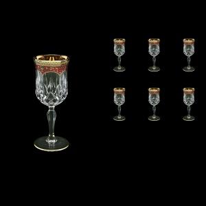 Opera C4 OEGR Wine Glasses 120ml 6pcs in Flora´s Empire Golden Red Decor (22-652)