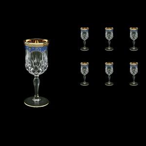Opera C4 OEGC Wine Glasses 120ml 6pcs in Flora´s Empire Golden Blue Decor (23-652)