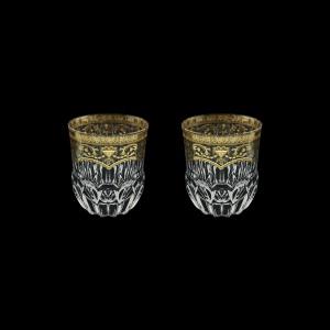 Adagio B2 AELK Whisky Glasses 350ml 2pcs in Flora´s Empire G. Crystal Light (20-595/2/L)