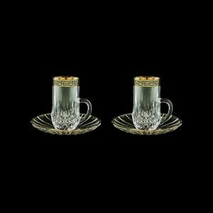 Opera ES OMGB Espresso 50ml 2pcs in Lilit Golden Black Decor (31-502/2)
