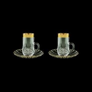 Opera ES ONGC Espresso 50ml 2pcs in Romance Golden Classic Decor (33-502/2)
