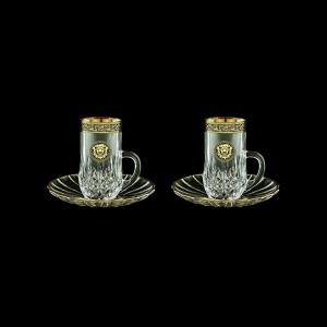 Opera ES OOGB Espresso 50ml 2pcs in Lilit&Leo Golden Black Decor (41-502/2)