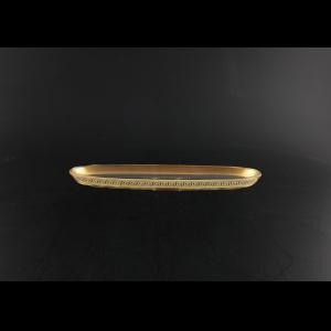 Fenice OT FAGB b Oval Tray 30x9,5cm 1pc in Antique Golden Black Decor (57-688/b)